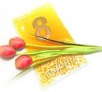 Компания Ролетс поздравляет всех женщин с 8 Марта